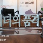 CJ헬로비젼 – 리더의 품격 '장제국총장'편 스케치