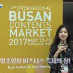 부산FM 정보매거진 사방팔방 – 8회 BCM 특집 편 – 예고(2017.05.26오후6시방송)
