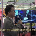 부산FM 정보매거진 사방팔방 – 8회 BCM 특집 편(2017.05.26오후6시방송)