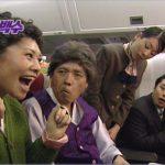 Mr 백수 -Ep 2. 비행기 타다