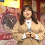 한국, 숨은 세계 찾기