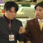 Mr 백수 - Ep 1. 슈퍼마켓대소동