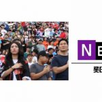 NEXT - 롯데공화국