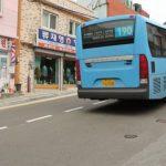 2018 IFS2 3팀 - 버스 올라가는 모습