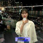 2018-1 방송화법3조_부산데이트코스
