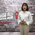 방송화법 4팀 기말과제