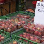 과일가게 사과