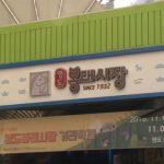 영도 봉래시장 간판