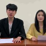 2019 방송화법(101) 1조 - 동서가중계