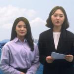 2019 방송화법(101) 6조 - 해운대, 아트가 되다