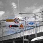 Station ID - Vivid