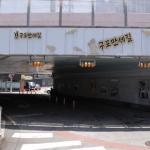구포만세길 터널에서 차 나오는 장면