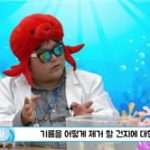 해양환경교육영상콘텐츠제작 1조