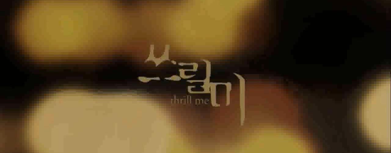FriDay-Night-Musical-Thrill-Me